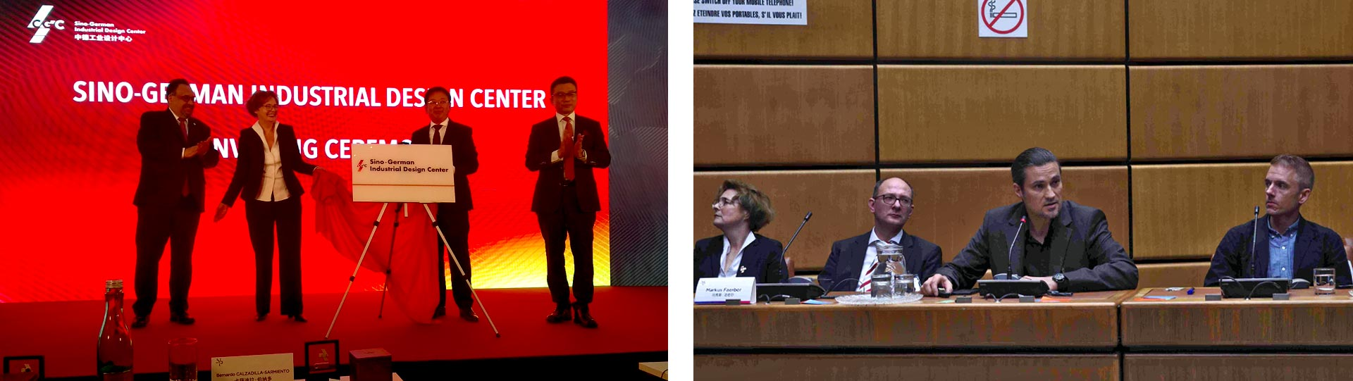 UNIDO SIno German Industrial Design Conference